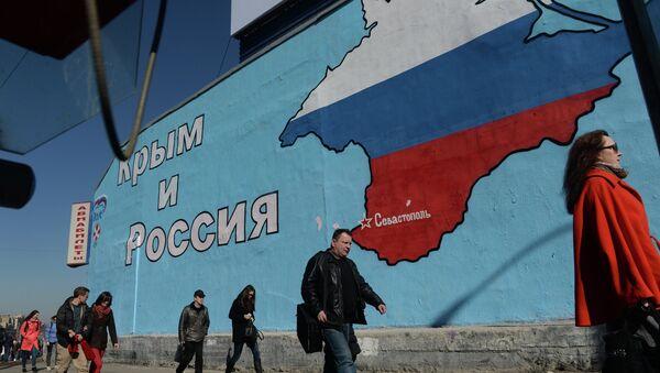 Crimea y Rusia (archivo) - Sputnik Mundo