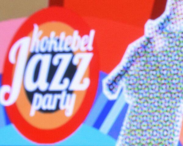 Koktebel Jazz Party en Crimea será un proyecto crucial del Año de la Cultura - Sputnik Mundo