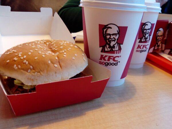 Un escándalo alimentario en China salpica a McDonalds, Pizza Hut y KFC - Sputnik Mundo