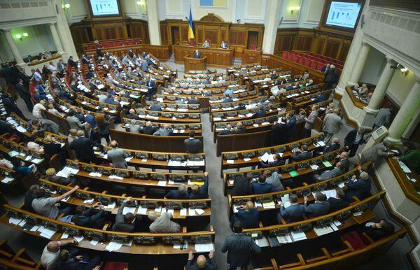 Ucrania celebrará comicios legislativos mediante sistema mixto - Sputnik Mundo
