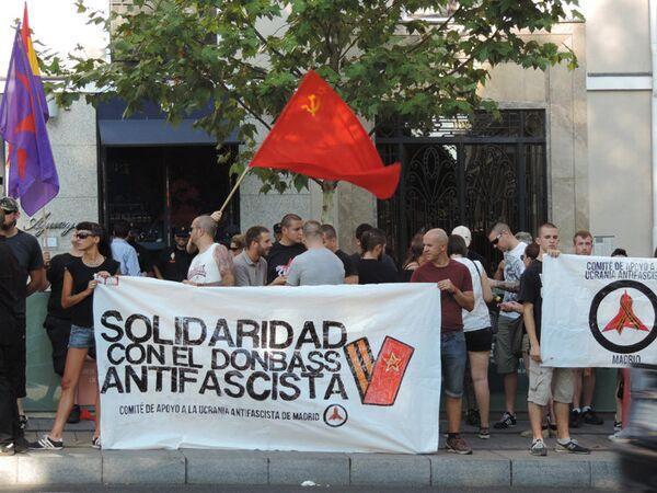Una protesta en Madrid denuncia la política de EEUU en Ucrania - Sputnik Mundo