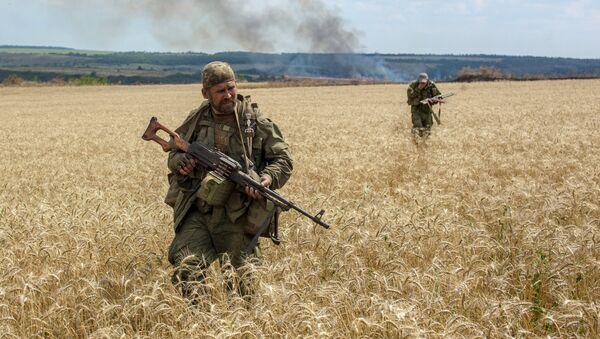 Situacion en el este de Ucrania - Sputnik Mundo