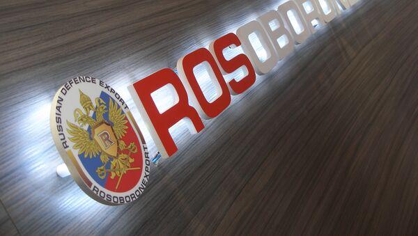 El logo de Rosoboronexport - Sputnik Mundo