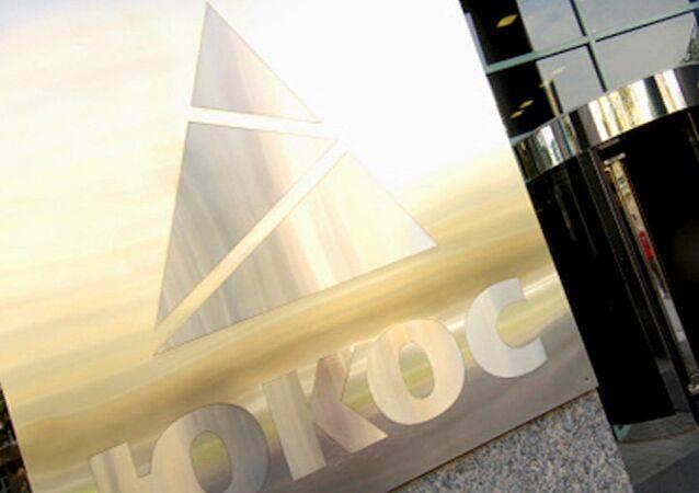 Logo de la petrolera Yukos