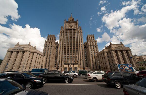 """Moscú califica de """"paso hostil"""" las sanciones de EEUU - Sputnik Mundo"""