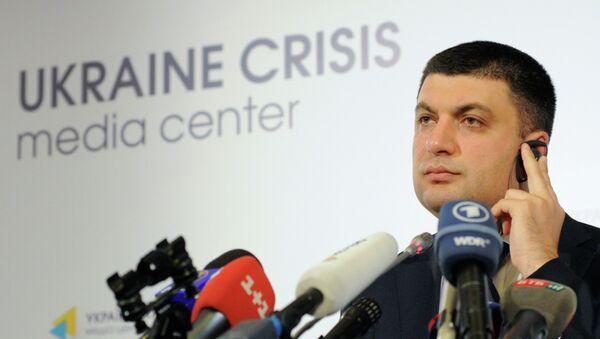 Vladímir Groisman, presidente de la Rada Suprema (Parlamento) de Ucrania - Sputnik Mundo