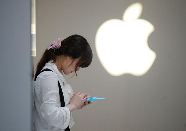 Apple anuncia aplicación para inscripción de donantes de órganos en EEUU