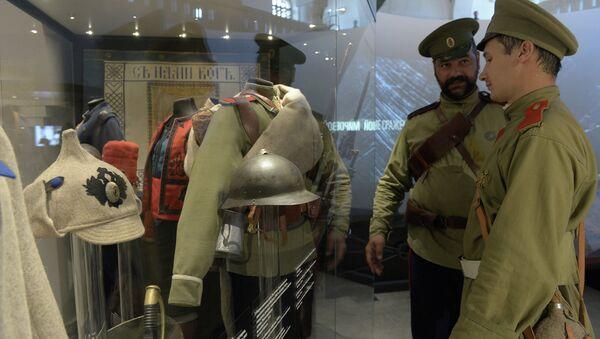 Rusia en la Gran Guerra: Un museo que tardó un siglo en abrir - Sputnik Mundo