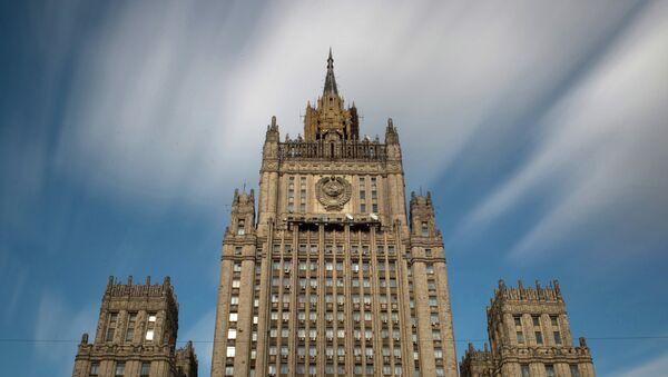 Здание МИД РФ - Sputnik Mundo