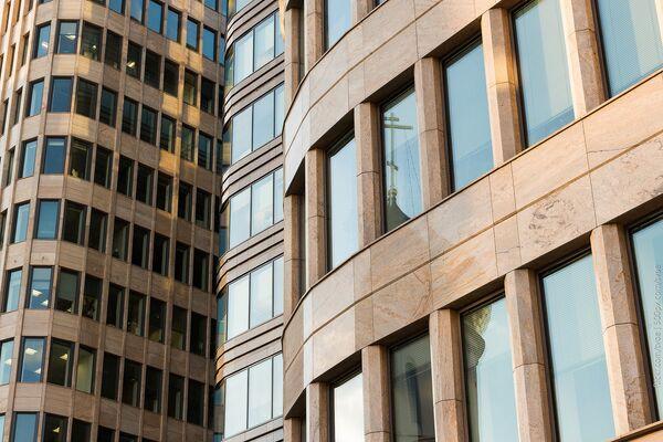 La gigante consultora PricewaterhouseCoopers - Sputnik Mundo