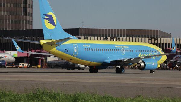 Rusia prohíbe a Ucrania volar a su territorio a partir del 25 de octubre - Sputnik Mundo