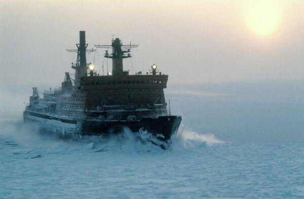 Rompehielo nuclear Árktika - Sputnik Mundo