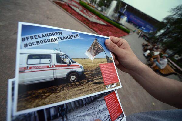 Colegas del periodista ruso secuestrado Stenin lanzan campaña para liberarle - Sputnik Mundo