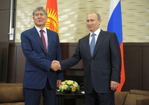 RBC Daily - Sputnik Mundo