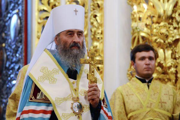Onufri, nuevo jefe de la Iglesia Ortodoxa Ucraniana - Sputnik Mundo