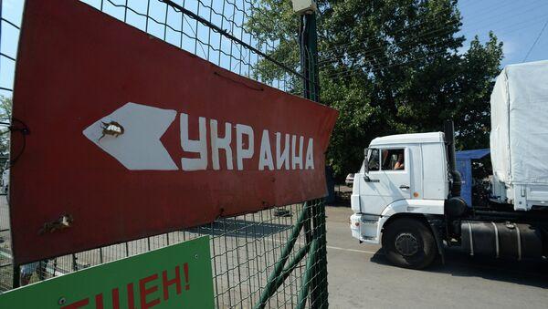El Consejo de Seguridad de la ONU convoca reunión urgente sobre Ucrania - Sputnik Mundo