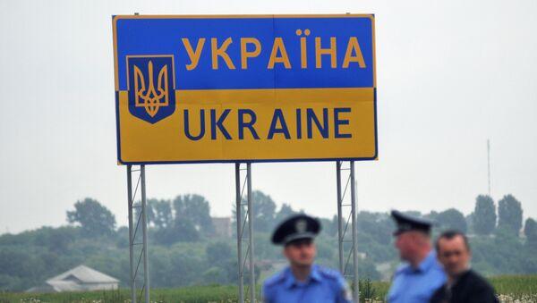 Punto de control uraniano - Sputnik Mundo