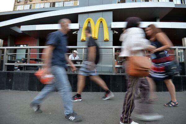Las autoridades rusas siguen inspeccionando los McDonald's - Sputnik Mundo