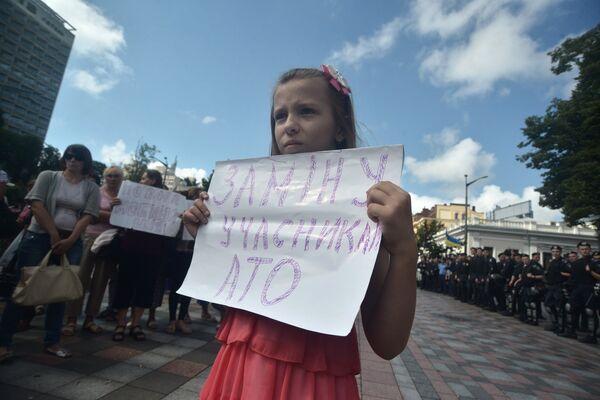 En el oeste de Ucrania continúan protestas contra la movilización - Sputnik Mundo