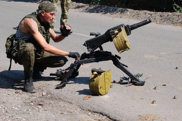 Milicias afirman haber bloqueado otro grupo de militares ucranianos - Sputnik Mundo