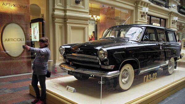 Автомобиль Волга ГАЗ-22 на выставке советских автомобилей в ГУМе - Sputnik Mundo