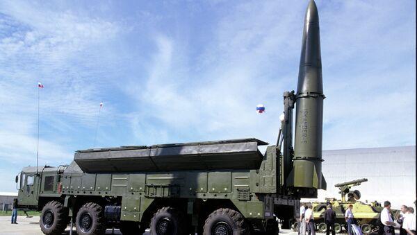 Sistema ruso de misiles - Sputnik Mundo