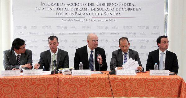 Presentación de informe de acciones del Gobierno de México ante el derrame de sulfato de cobre en los ríos de Sonora - Sputnik Mundo