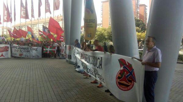 Manifestación de apoyo a Donbás en el Mundial de Baloncesto - Sputnik Mundo