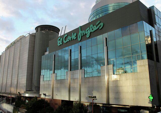 Edificio de El Corte Inglés en Nuevos Ministerios, Madrid