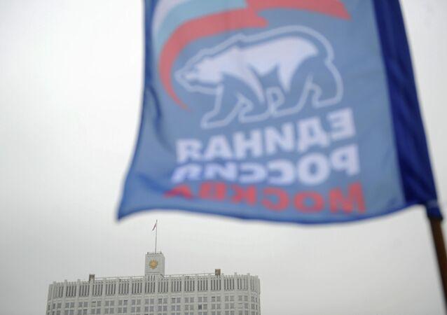 Bandera del partido oficialista Rusia Unida