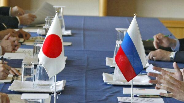 Negociaciones entre Rusia y Japón  - Sputnik Mundo