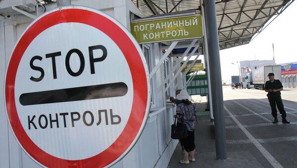 Frontera ruso-ucraniana - Sputnik Mundo