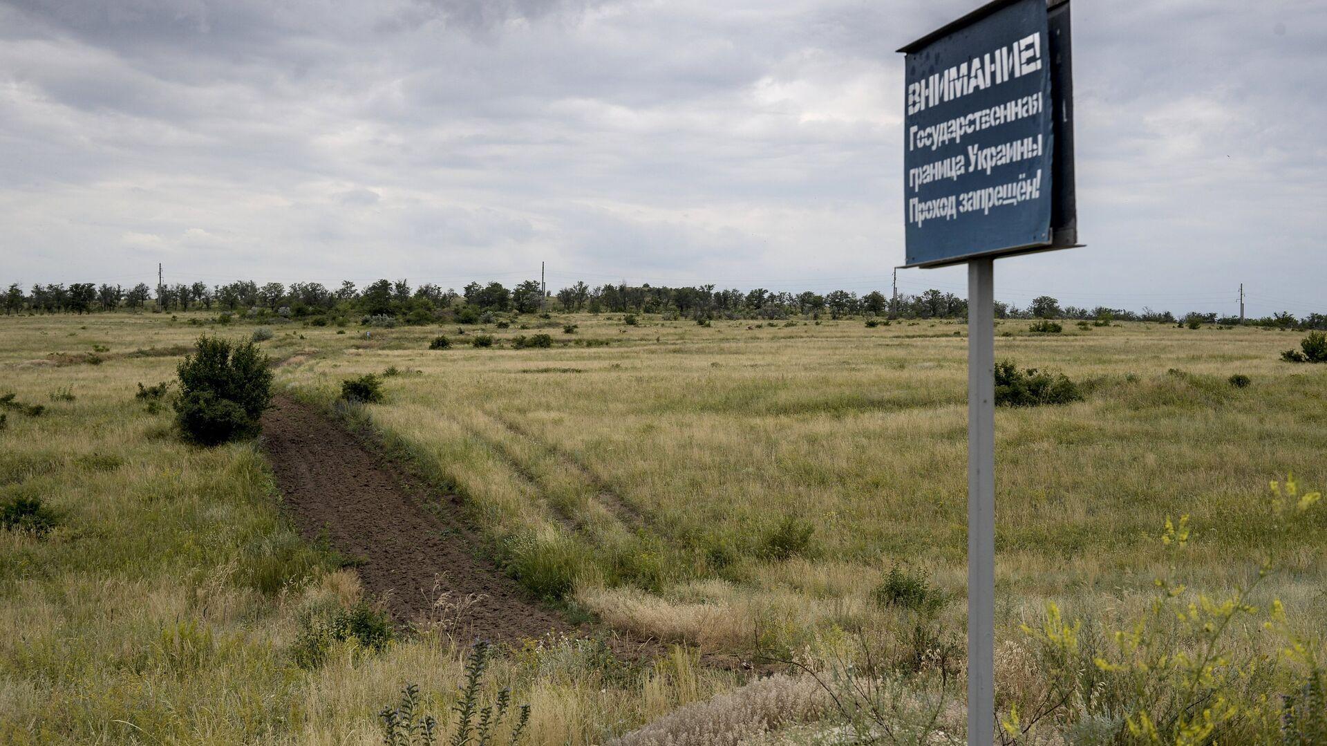 Frontera entre Rusia y Ucrania - Sputnik Mundo, 1920, 07.04.2021