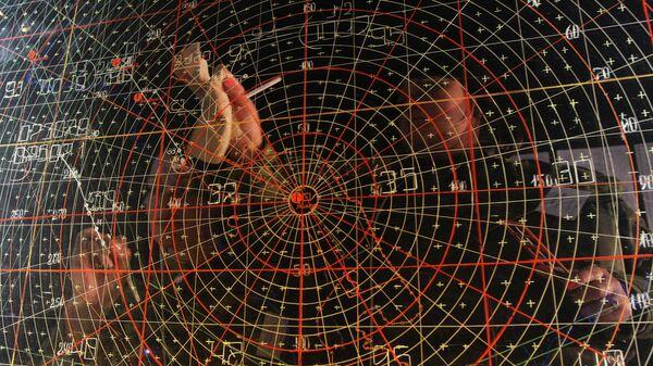 Un radar - Sputnik Mundo