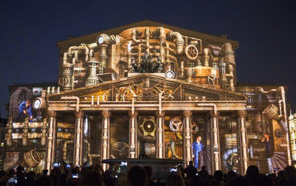 Festival Internacional Círculo de Luz de Moscú (archivo) - Sputnik Mundo