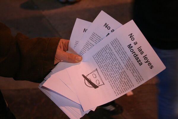 Toda la oposición española pide la retirada de la 'ley mordaza' - Sputnik Mundo