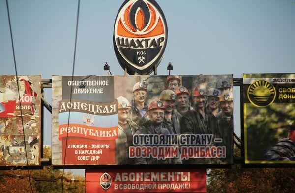 Nezavisimaya Gazeta - Sputnik Mundo