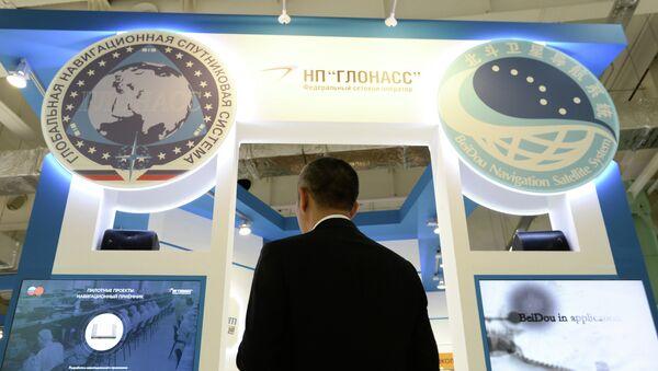 Exposición de sistemas de navegación Glonass y Beidou (imagen referencial) - Sputnik Mundo