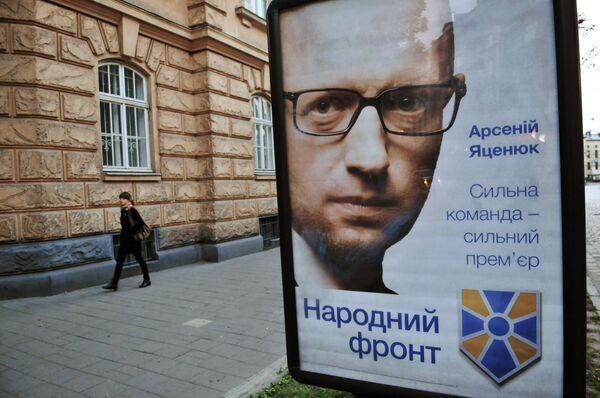 El Frente Popular obtiene el 22,2% de los apoyos en los comicios parlamentarios de Ucrania - Sputnik Mundo