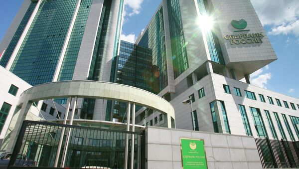 Russia's Sberbank has appealed to a European court over western sanctions affecting the bank. - Sputnik Mundo