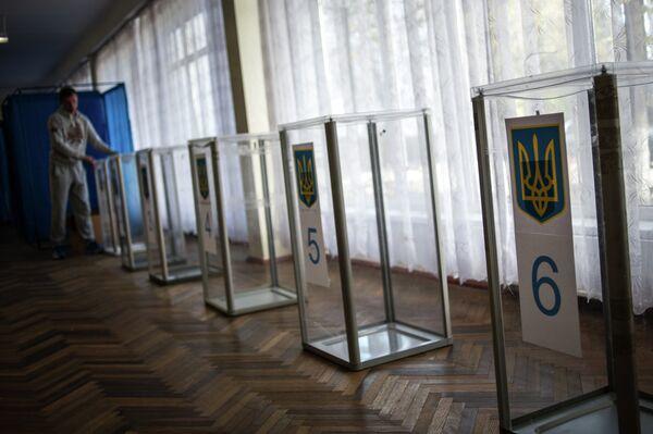 Diputados rusos no vigilarán las elecciones al Parlamento ucraniano - Sputnik Mundo