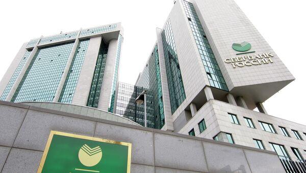 Sede central de Sberbank - Sputnik Mundo