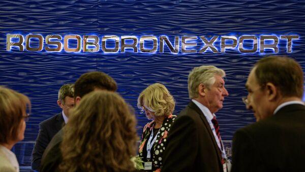 Rusia exportará armas por 13.000 millones de dólares en 2014 - Sputnik Mundo