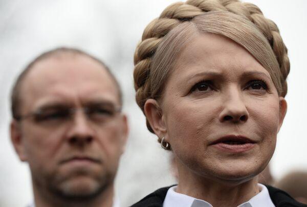 Yulia Timoshenko, líder del partido Batkívschina - Sputnik Mundo