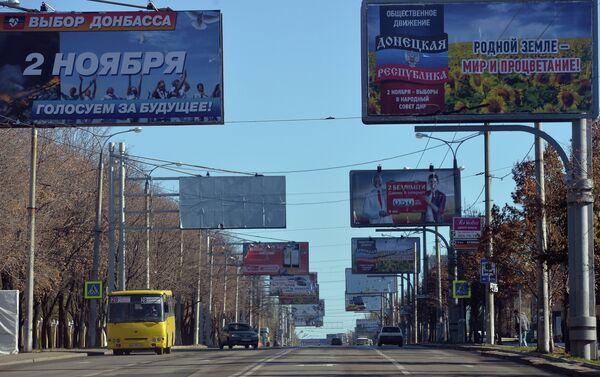 Moscú afirma que las elecciones en Donbás corresponden a los acuerdos de Minsk - Sputnik Mundo