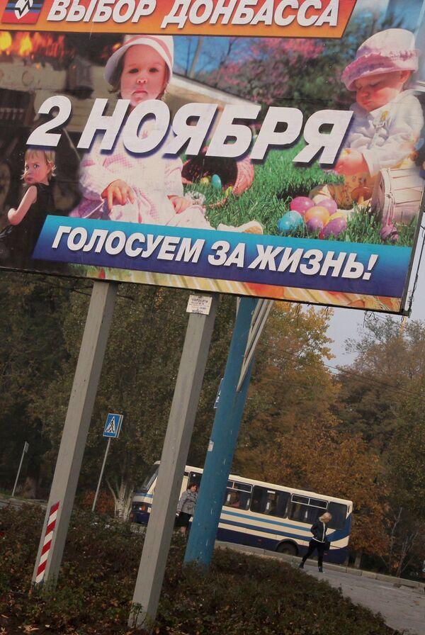 Las elecciones del 2 de noviembre en Lugansk serán legales y justas - Sputnik Mundo