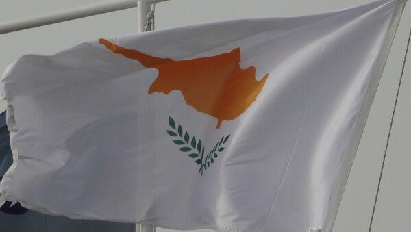 Bandera de Chipre - Sputnik Mundo
