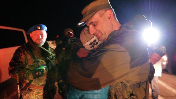Сanje de prisioneros en Donetsk - Sputnik Mundo