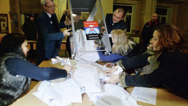 Las elecciones en Donetsk (2014) - Sputnik Mundo