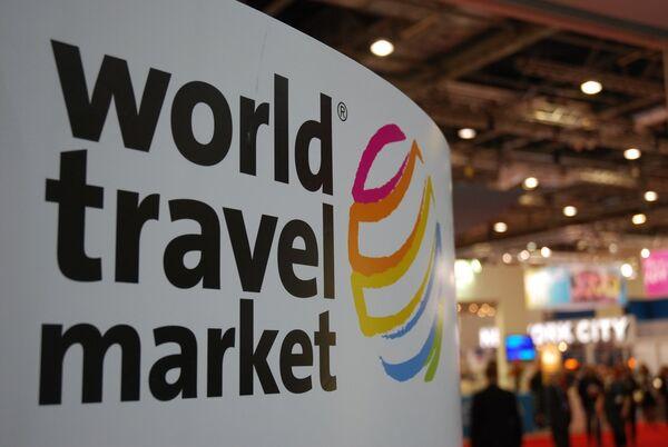 El proyecto transfronterizo de Laponia llega a la feria de turismo de Londres - Sputnik Mundo